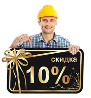 Расценки электромонтажные работы великом новгороде
