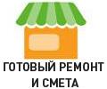 remont_i_smeta